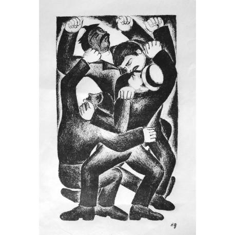 Lot 31, Natalia Goncharova, lithography nr.2
