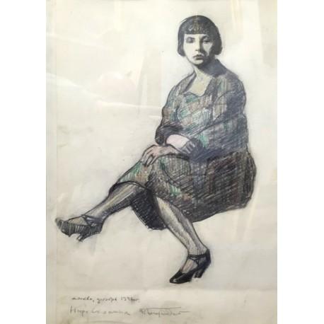 Lot 45, Fedor Bogorodski,  N.Skopina's portrait