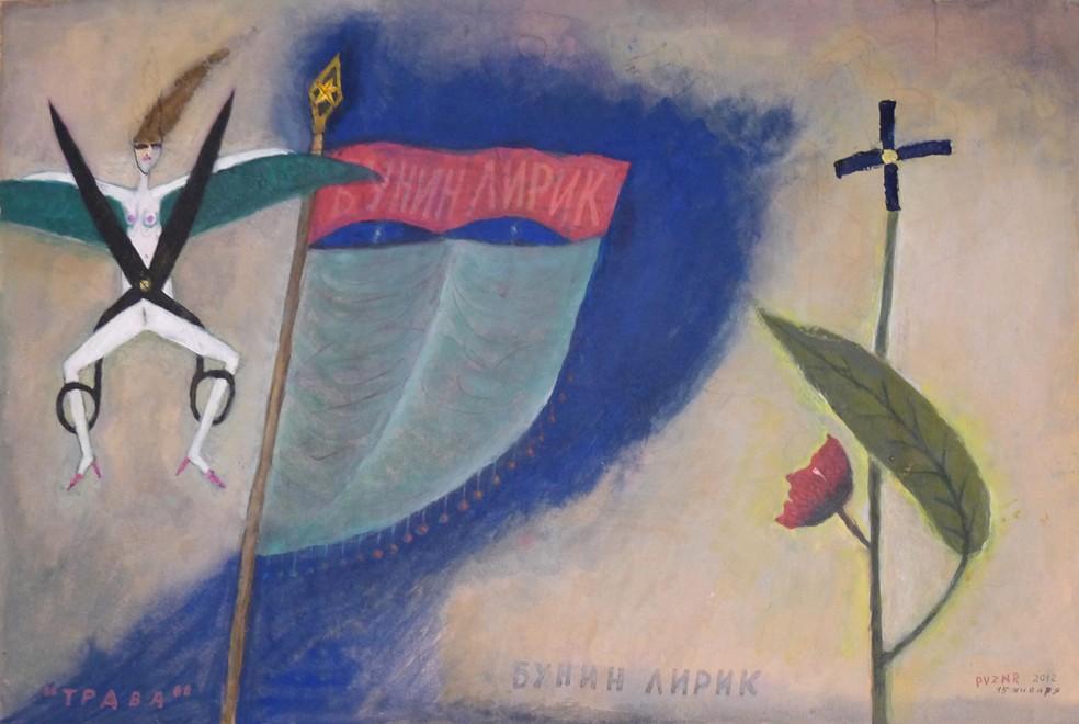 Lev Povzner, Bunin is Lyricist